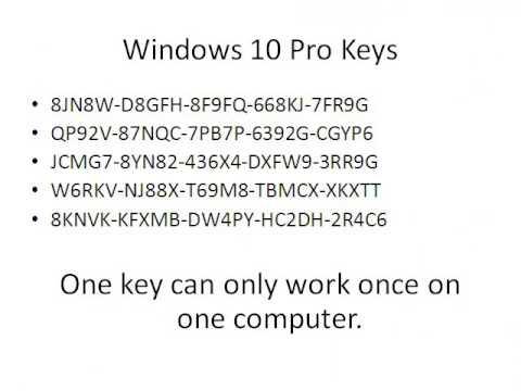 windows 7 ultimate serial number