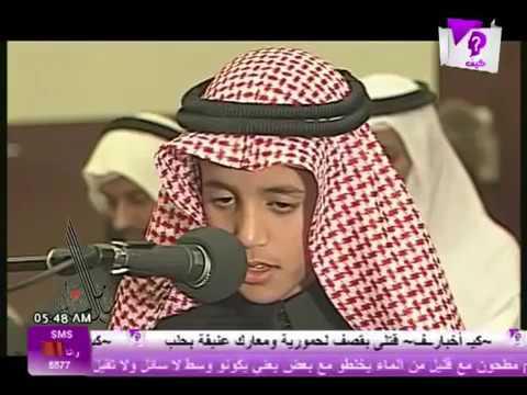 Download Lagu Surah Ar Rahman - Muhammed Taha Al Junaid