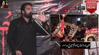 Zakir Wasim Abbas Baloch Best Majlis 25 Safar Al Muzaffar 2019/1441