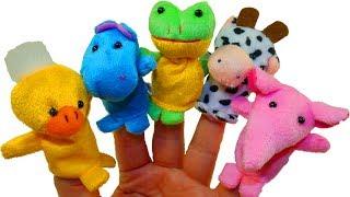 Учим животных для самых маленьких Видео для детей Песня Семья пальчиков на русском Песня о животных