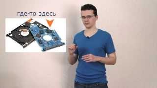 Гибридные жёсткие диски (SSHD)(Небольшая заметка на тему гибридных жёстких дисков. Что это такое и стоит ли своих денег?, 2014-03-20T18:47:16.000Z)