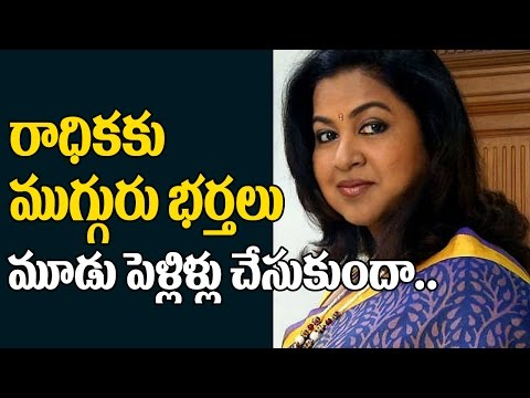 Heroine Radhika Sarath Kumar Three Marriages | Radhika Three Husbands | Top Telugu TV