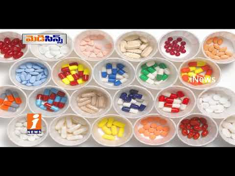 Special Report On Adulteration And Fake Medicines Rises In Hyderabad | Idinijam | iNews