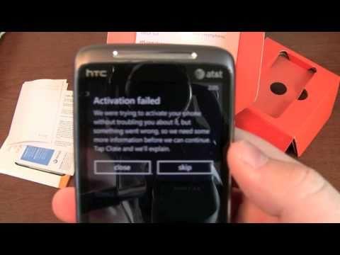 HTC Surround Unboxing