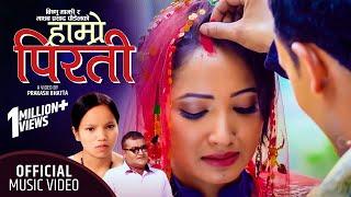 विष्णु माझीको यो गीत सुनेर कुन परदेशीको मन नरोला ll Bishnu Majhi New Nepali Lok Dohori l 2074 l 2017