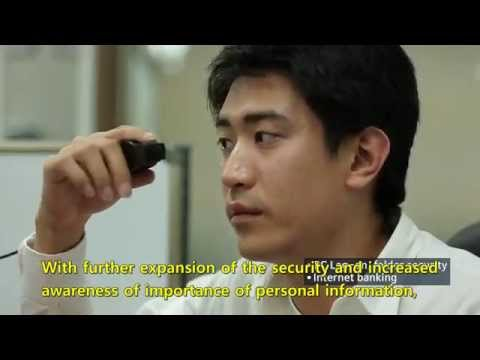 Iris Recognition Video in English from IRIENCE CO., LTD. in Korea