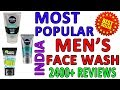 BEST SELLING MEN'S FACE WASH | INDIA | 2400+ REVIEWS