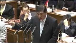 06.12 衆議院予算委員会 石破茂議員(自民) thumbnail