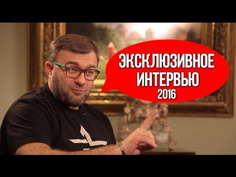 Михаил Пореченков: Эксклюзивное интервью 2016 (akboxing.ru Новости бокса от Александра Колесникова)