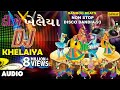 Dj Khelaiya : Non-stop ~ Gujarati Disco Dandiya | Dj Garba Songs video