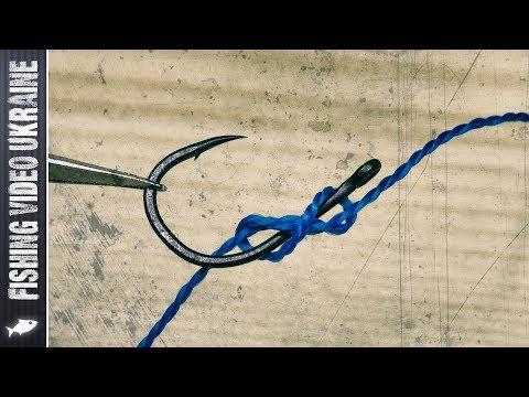 САМЫЙ ПРОСТОЙ СПОСОБ НАДЕЖНО ПРИВЯЗАТЬ КРЮЧОК | FishingVideoUkraine
