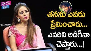 Sri Reddy Revealed Shocking Secrets About Abhiram Daggubati | Tollywood | YOYO Cine Talkies