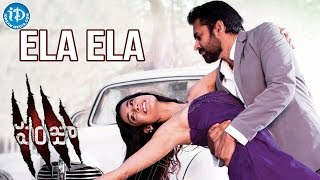 Panjaa Movie Video Songs - Ela Ela Song - Pawan Kalyan | Sarah-Jane Dias | Anjali Lavania