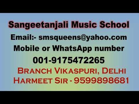 Sangeetanjali Music School Branch - Vikaspuri, Delhi
