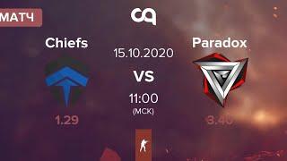 Chiefs Esports Club vs Paradox, IN vs. Vertex - LPL Pro League Season 3 15.10.2020