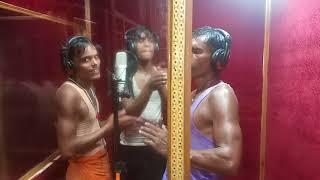 Mandar Devi Geet Live Recording karte hue Baba Studio me