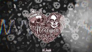Balaś - Atencyjna Miłość (WiT_kowski Remix)