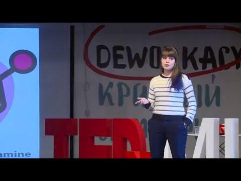 Neuroscience VS Love | Polina Krivykh | TEDxMIPT