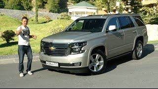 видео Chevrolet Tahoe 2015: характеристики