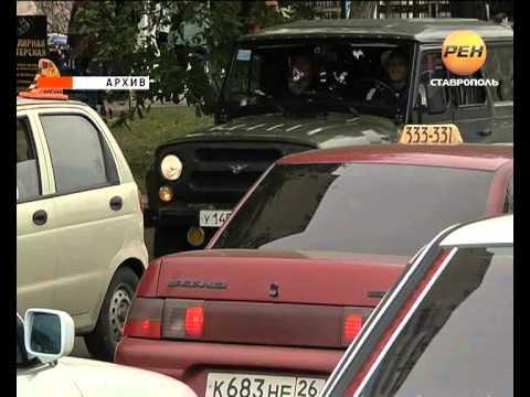 Такси коси г.Ставрополь ч1