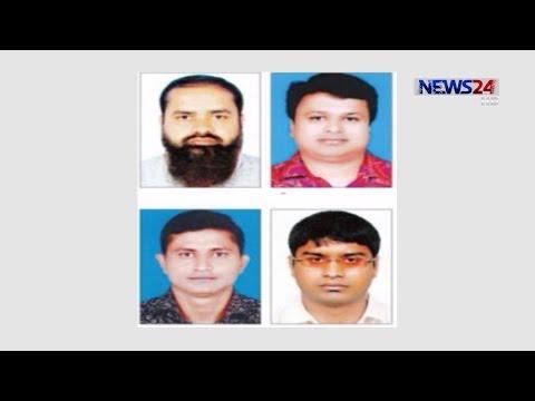 Tangail MP Rana নানান অপকর্মে জড়িত থাকা এমপি আমানুর রহমান on News24