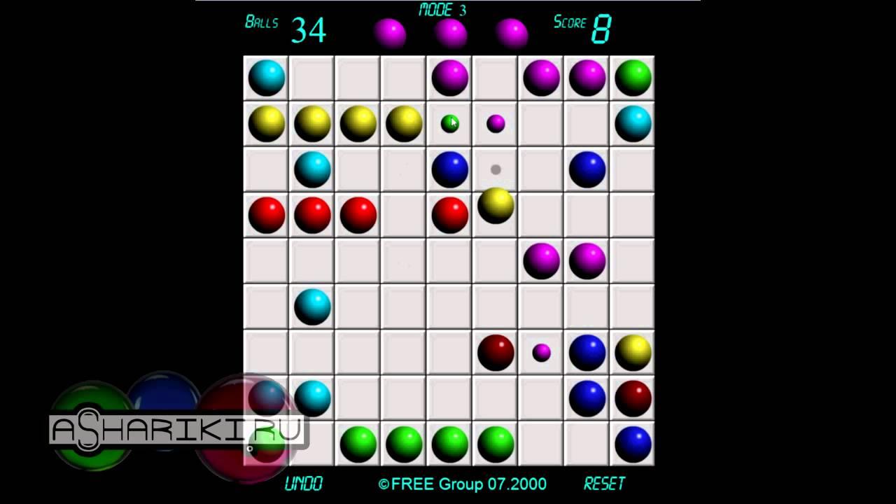 Игра Линии 98 в шарики (Lines 98) - YouTube