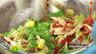 Mexican Beena Chicken Salad With Noodles & Somtham – Neengalum Samaikalam – Jaya Tv cookery Program