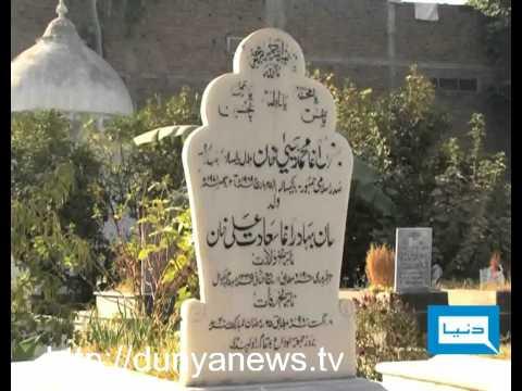 Dunya TV-16-12-11-FALL OF DHAKA