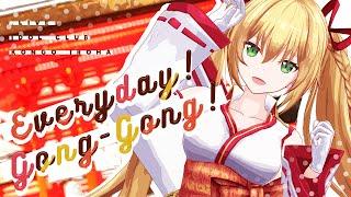 金剛いろは「Everyday! Gong-Gong!」 Music Video