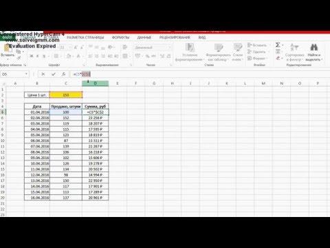 Как зафиксировать адрес ячейки в формуле excel