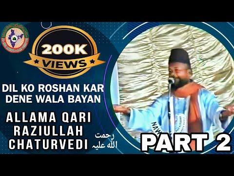 Qari Raziullah Taqreer Download | MP3 Download