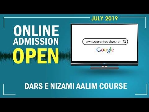 Online Islamic Teacher ┇ Madrasa Tul Madina Online Courses ┇ Dars E Nizami Aalim Course