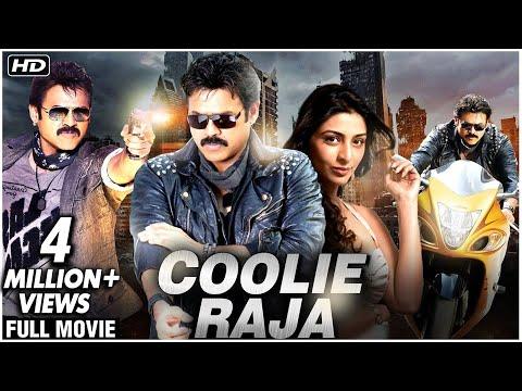 Coolie Raja Full Hindi Movie | Venkatesh Movies | Tabu | Super Hit Hindi Dubbed Movie | Action Movie