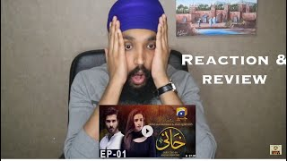 Khaani - Episode 1 | Pakistani Drama | Reaction & Review