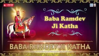 Baba Ramdev Ji Katha || Khamma Khamma || Shyam Paliwal || Non Stop || Super Hit Rajasthani Bhajan
