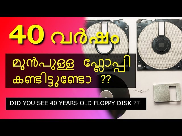 Do you know 40 years before, what is used to copy files in computer before CD and USB? -