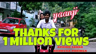 Yaanji    Women Depression    Tamil Short Film    Director Vinoth