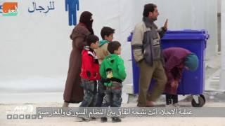 إجلاء 1200 مسلح سوري غرب دمشق