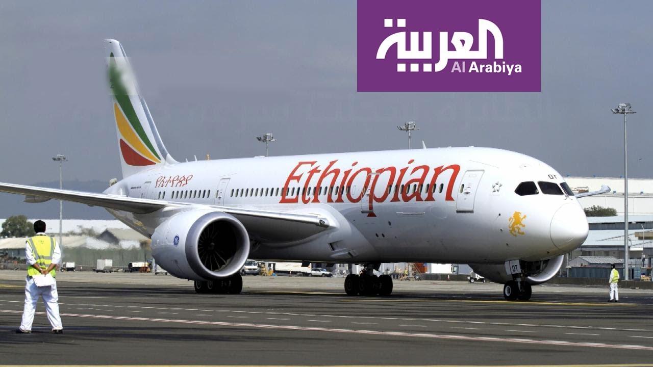 تسريبات عن محققين في حادث الطائرة الإثيوبية