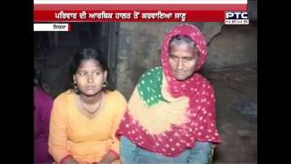 A GIRL WROTE A LETTER | HARYANA MINISTER RESPONDS