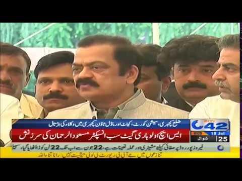 Lawyers demand PM Nawaz Sharif's resignation