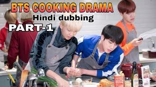 BTS COOKING DRAMA  Hindi dubbing  Part-1 EP36