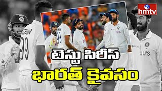 India Vs England | India Won 4th Test | Cricket Live Updates | hmtv