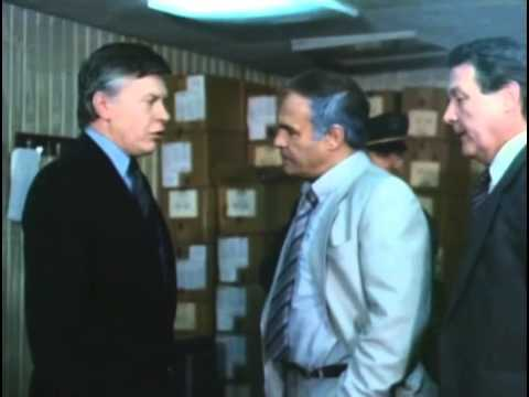 Горещи следи България 1986  3та серия