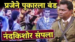 Housemates Takes REVENGE On Nandkishor's Dictatorship | Bigg Boss Marathi | Sai, Megha, Pushkar