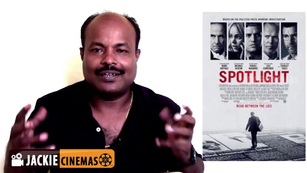 spotlight ( 2015 )  movie review by jackiesekar