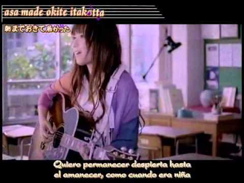 Sky Chord  (Otona Ni Naru Kimi e) - Shion Tsuji [kara lyrics]