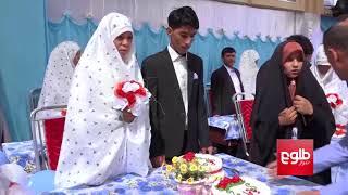 ازدواج گروهی ۱۵۰ زوج در ولایت بلخ