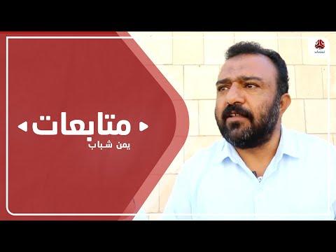 مليشيا الحوثي ترتكب 3200 انتهاكا بحق المدنيين في ذمار خلال عام