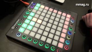 mmag.ru: Musikmesse 2015 - Novation Launchpad pro - midi контроллер